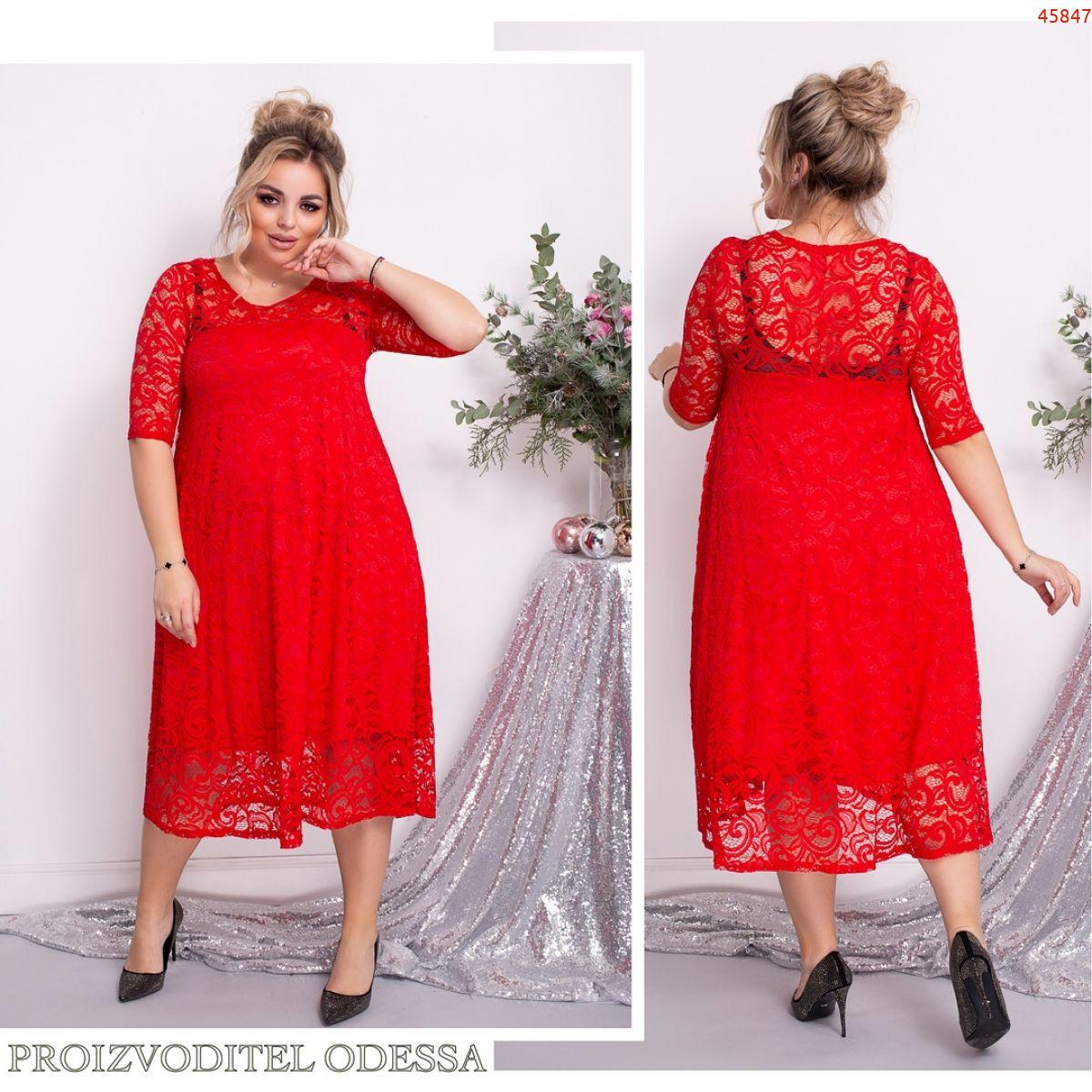 Платье №45847