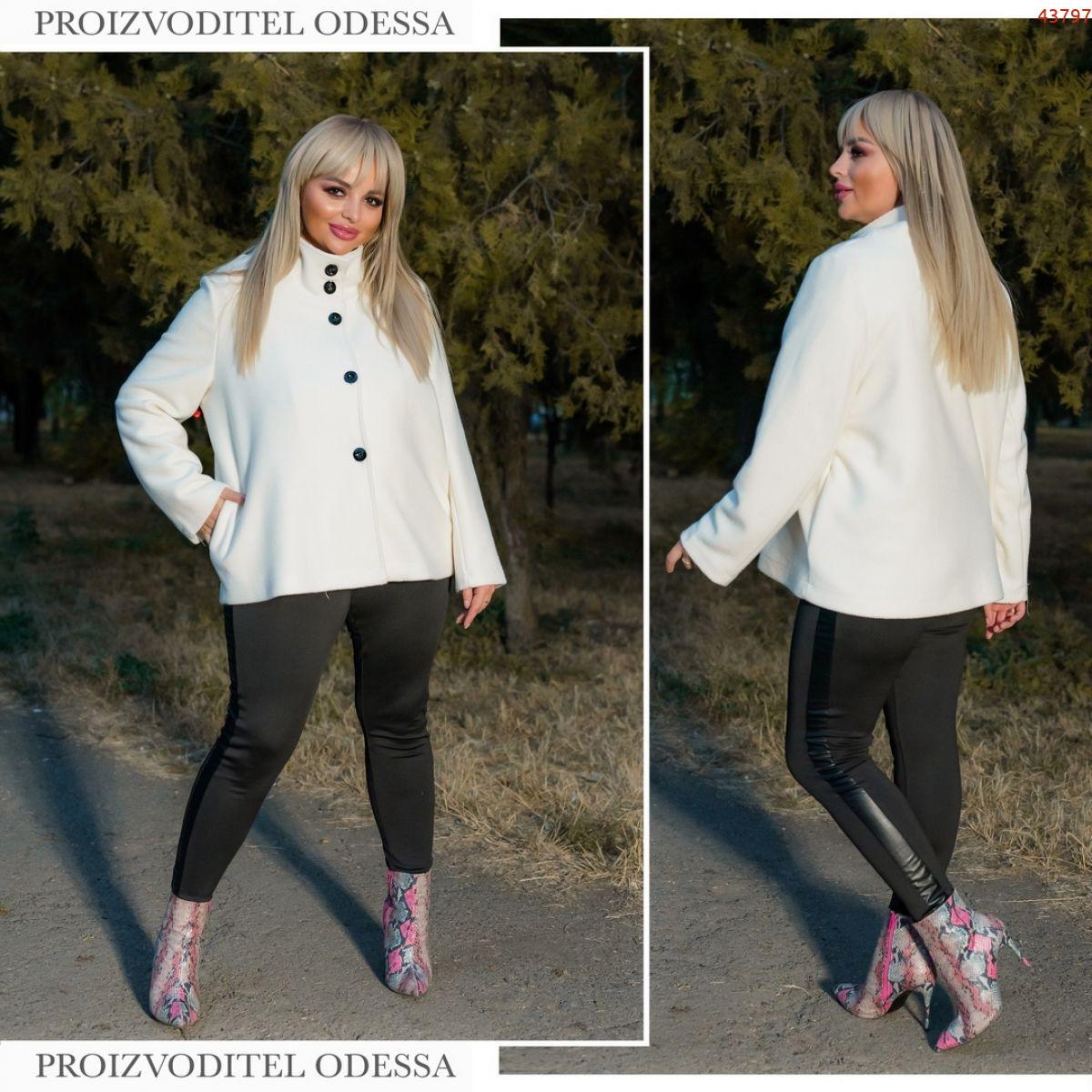 Пальто №43797
