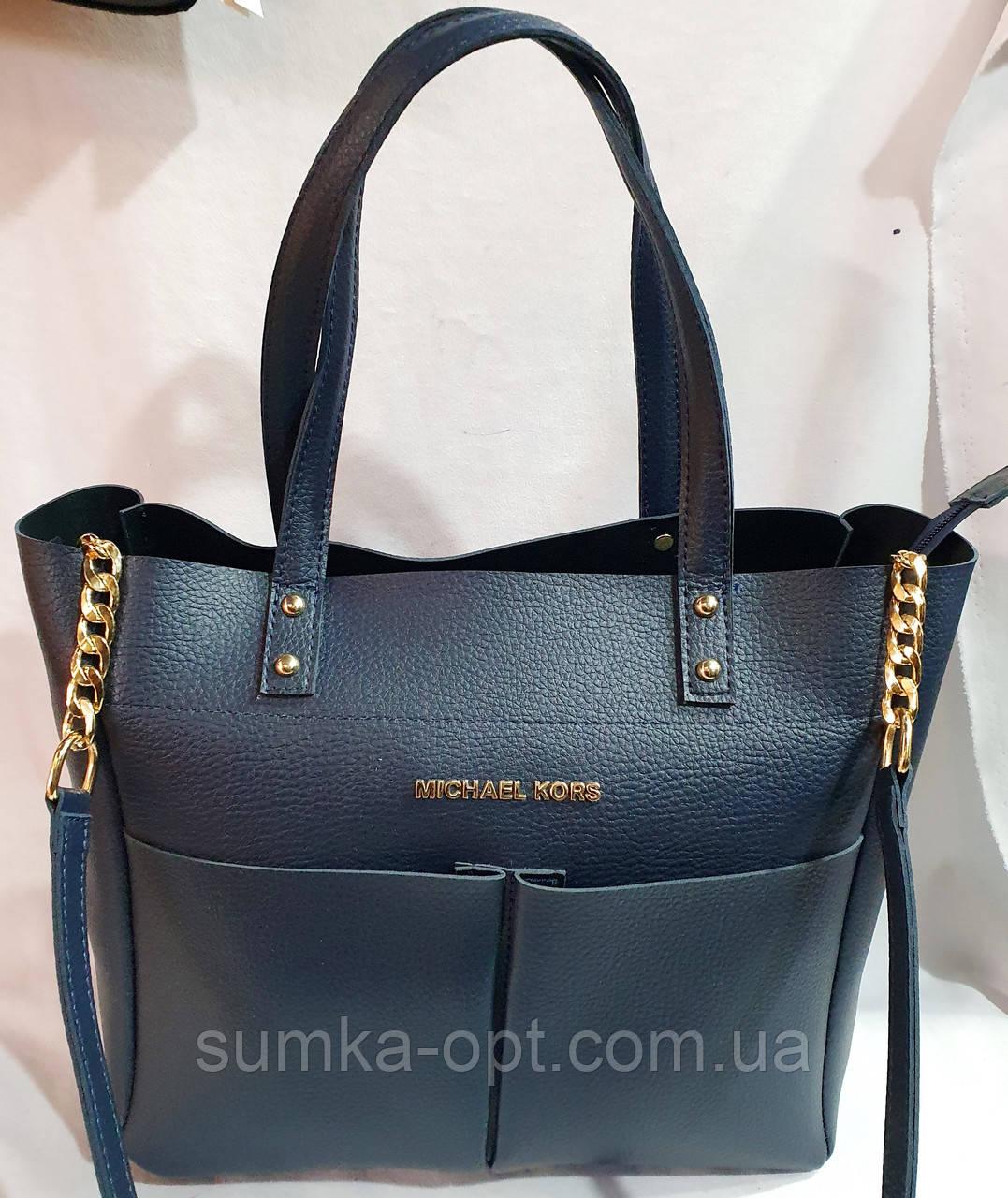Брендовая женская сумка Michael Kors синяя из кожзама 32*29 см