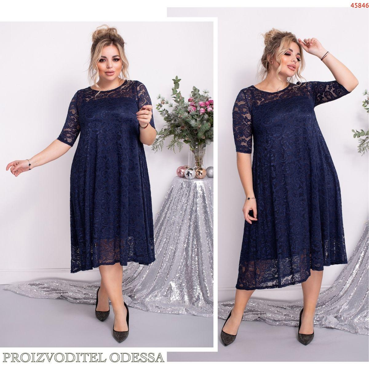 Платье №45846