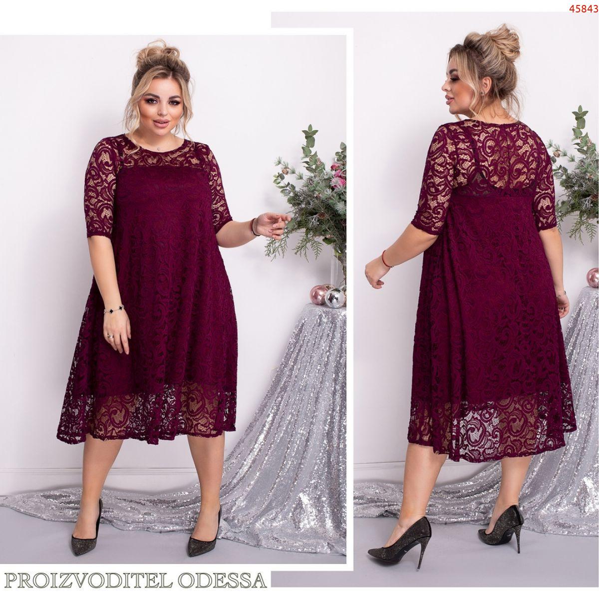 Платье №45843
