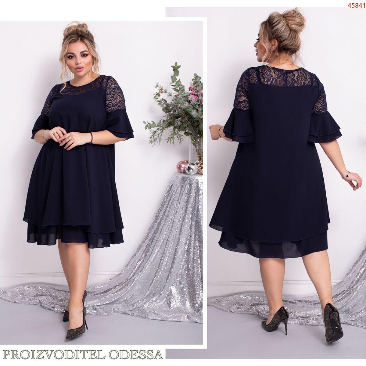 Платье №45841