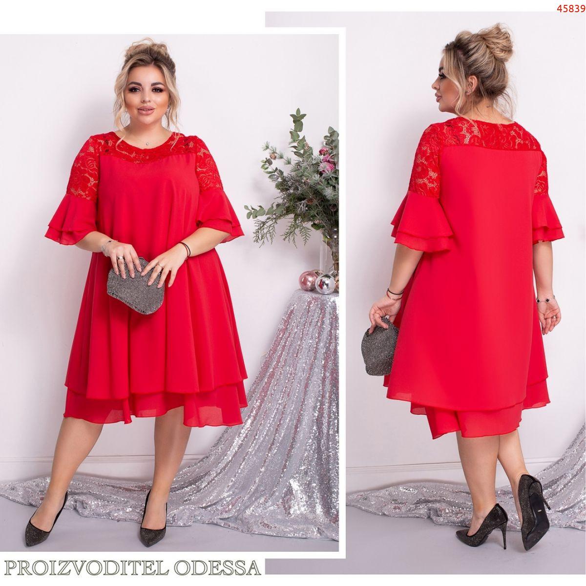 Платье №45839