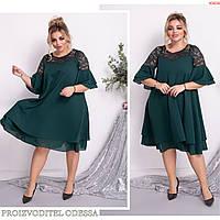 Платье №45838
