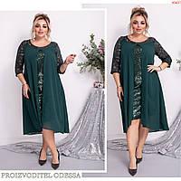 Платье №45837