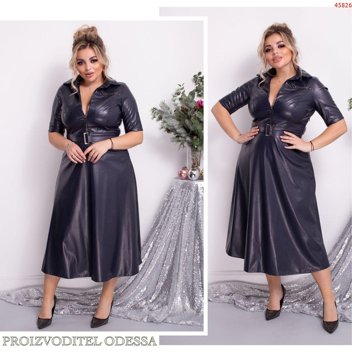 Платье №45826