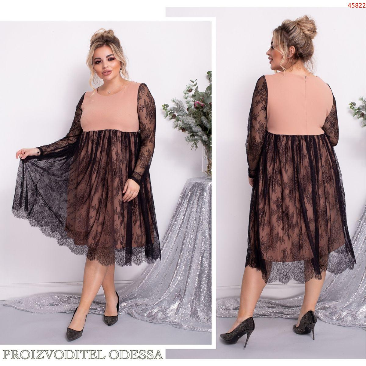 Платье №45822