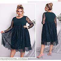 Платье №45820