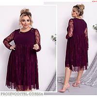 Платье №45819