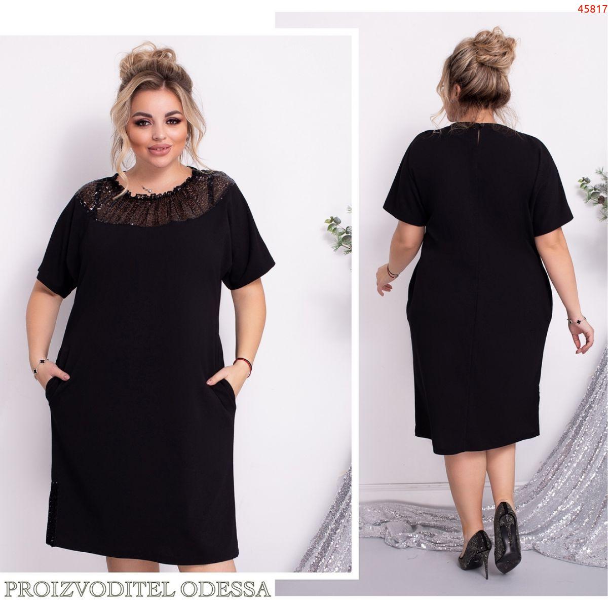 Платье №45817