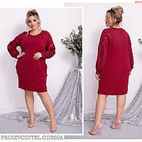 Платье №45814