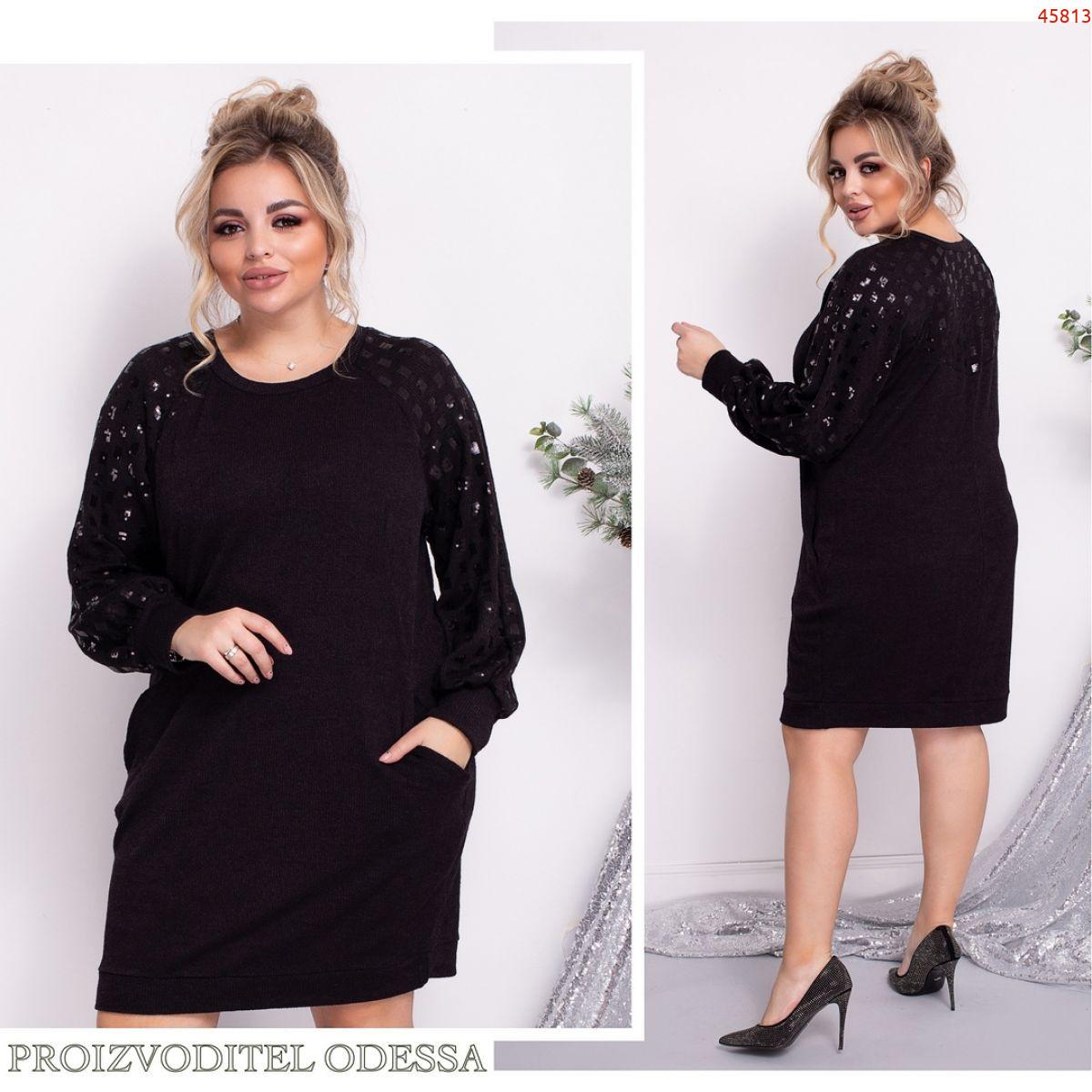 Платье №45813