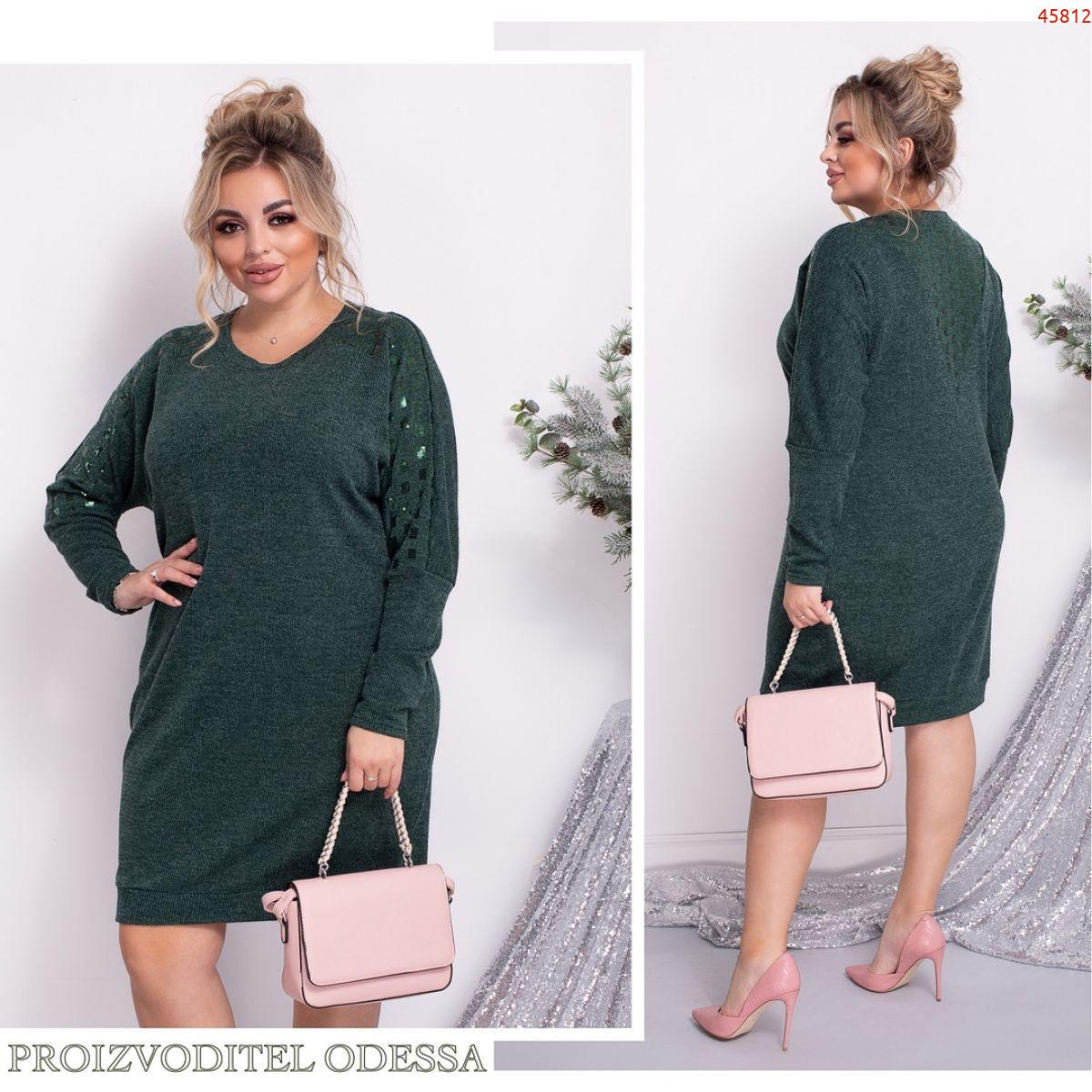 Платье №45812
