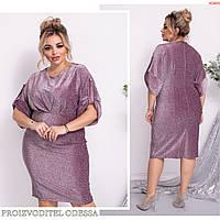 Платье №45809