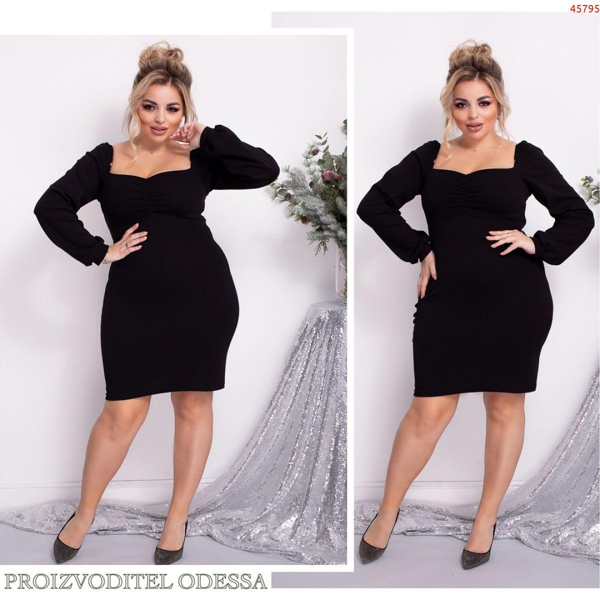 Платье №45795