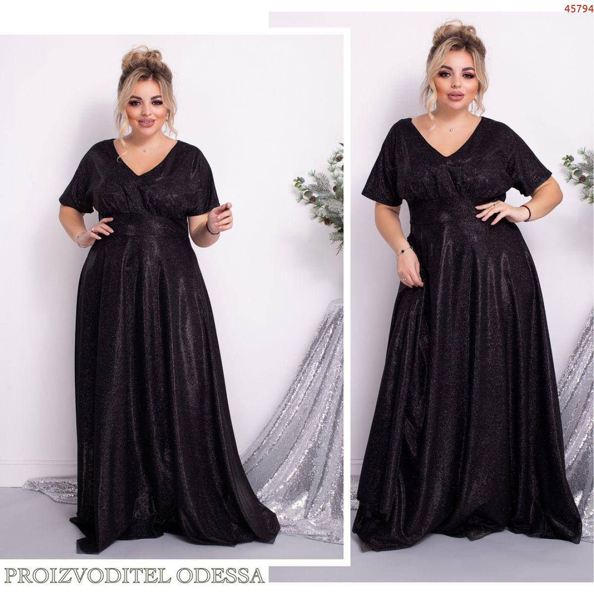 Платье №45794