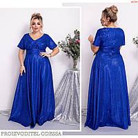 Платье №45791