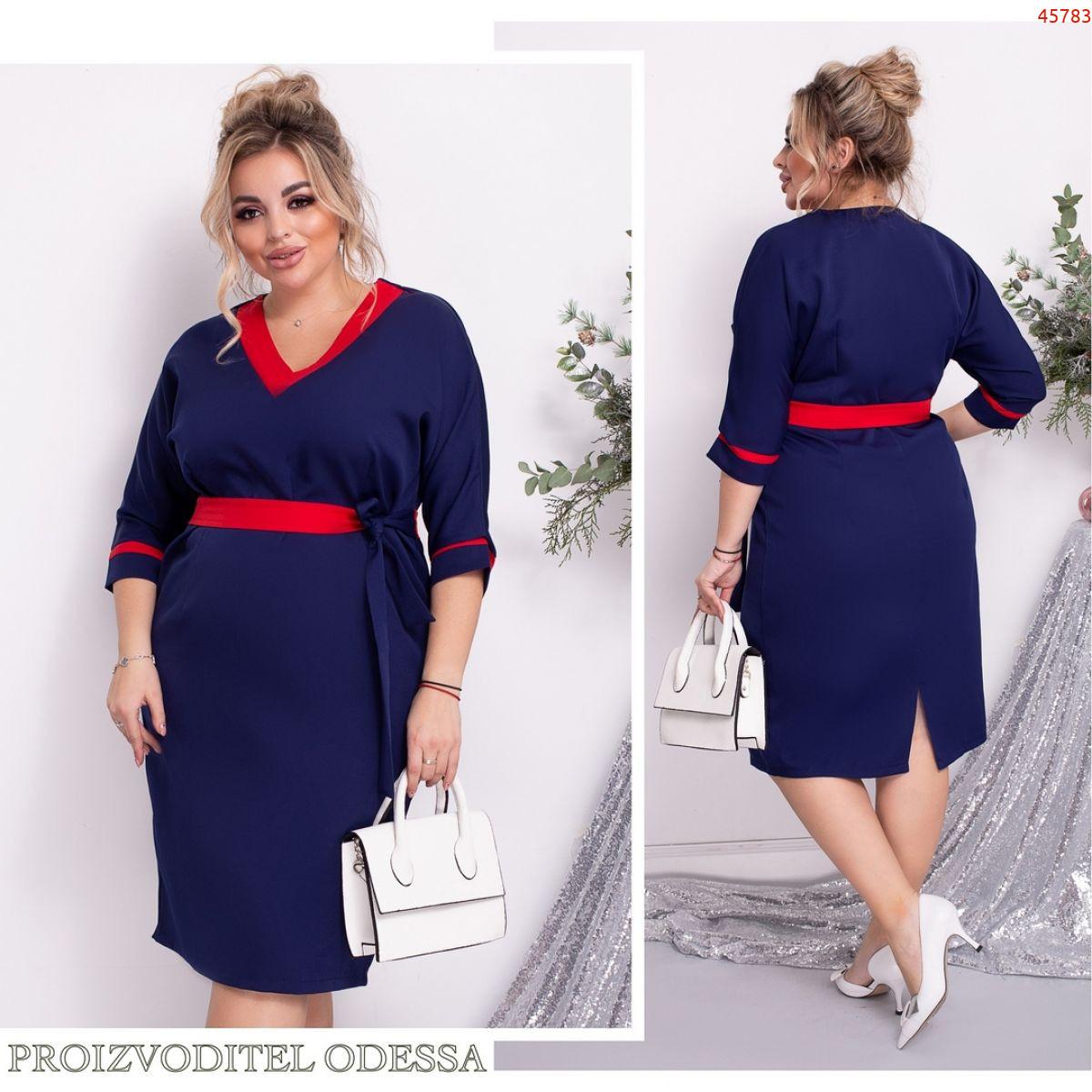 Платье №45783