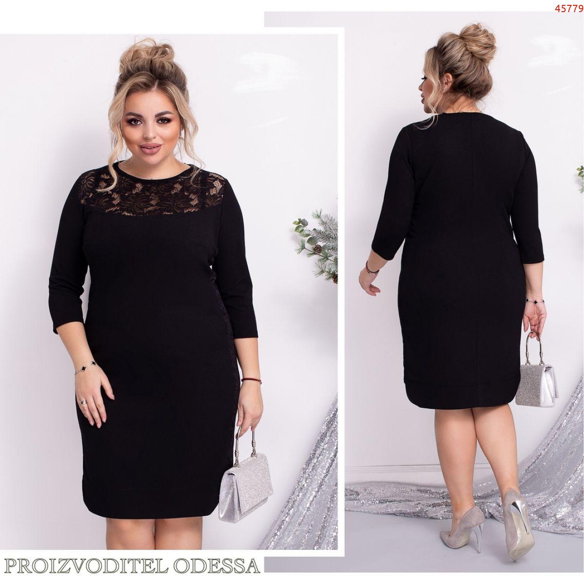 Платье №45779