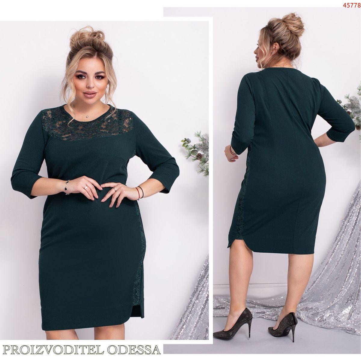 Платье №45778
