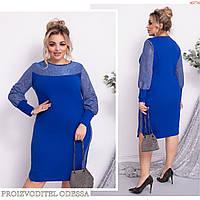Платье №45776