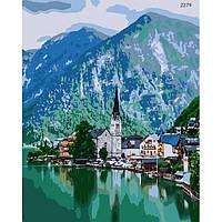 Картина по номерам - Затишне містечко (КНО2279)