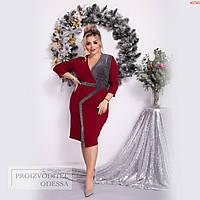 Платье №45765