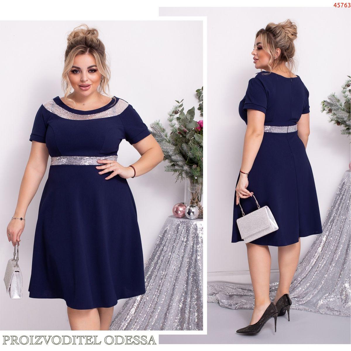 Платье №45763