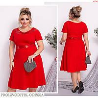 Платье №45762