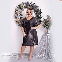 Платье №45757