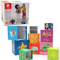 Развивающие игрушки CLASSIC WORLD кубики-трансформеры «Транспорт» (20020)