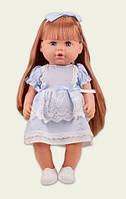 Лялька функціональна Cute Doll 41 см