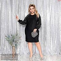 Платье №45677