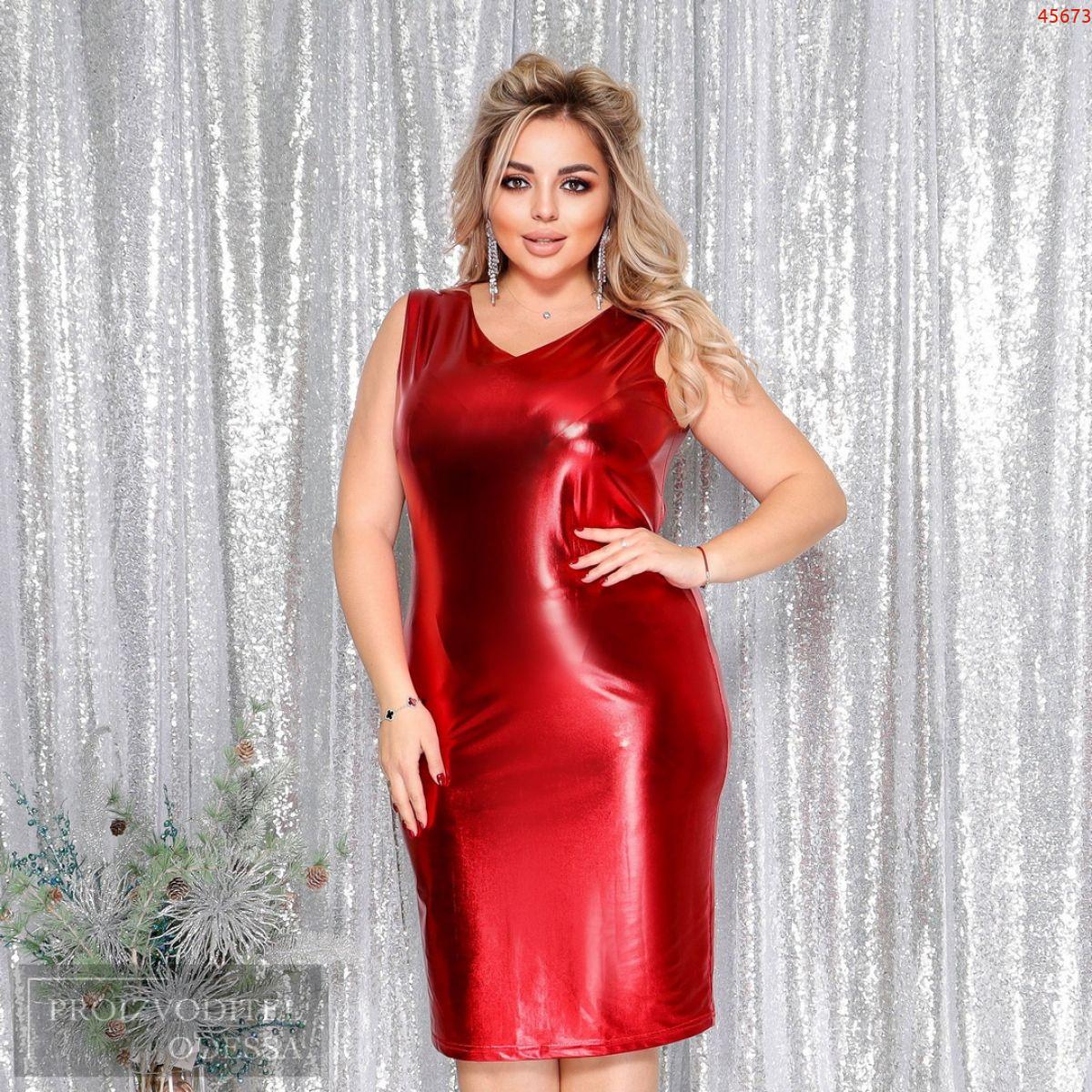 Платье №45673