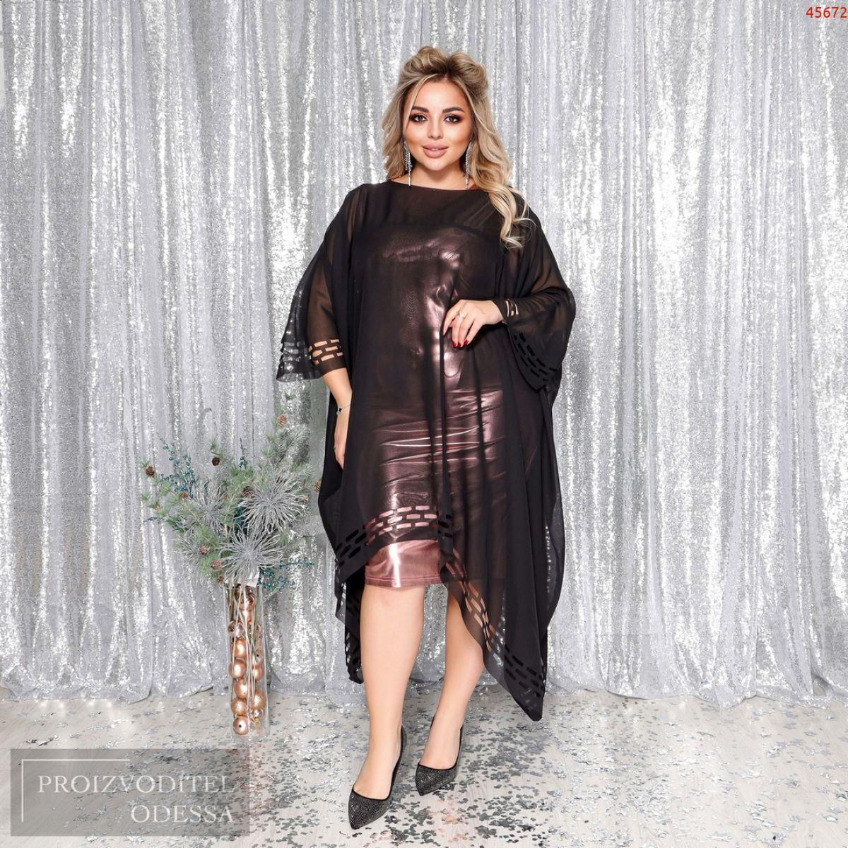 Платье №45672