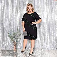 Платье №45669