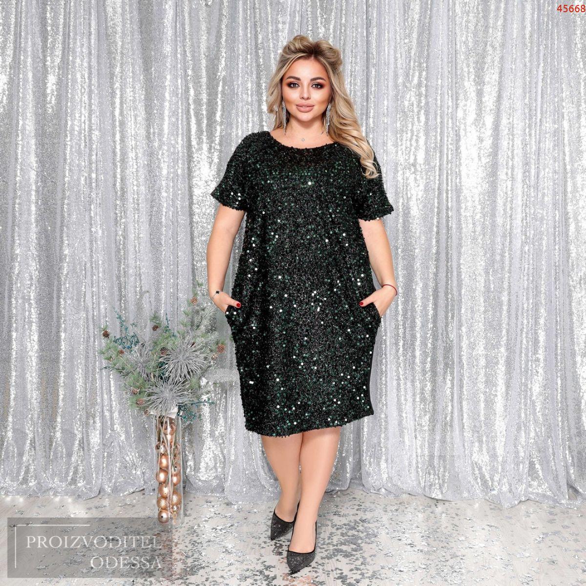 Платье №45668