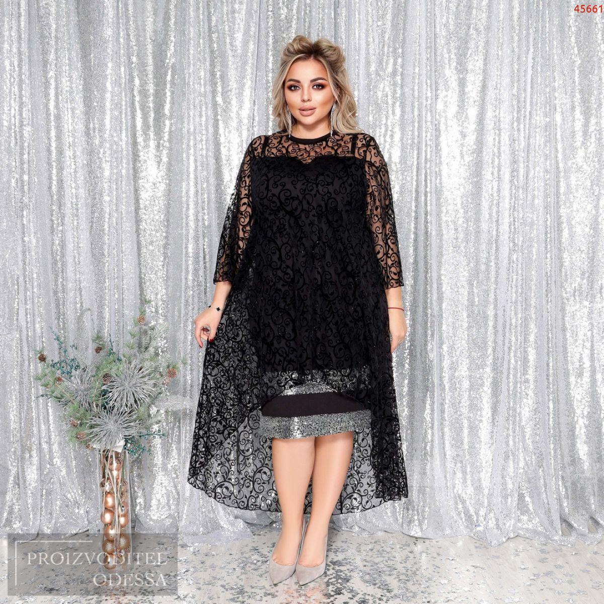 Платье №45661