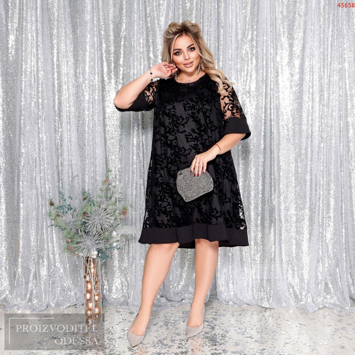 Платье №45658