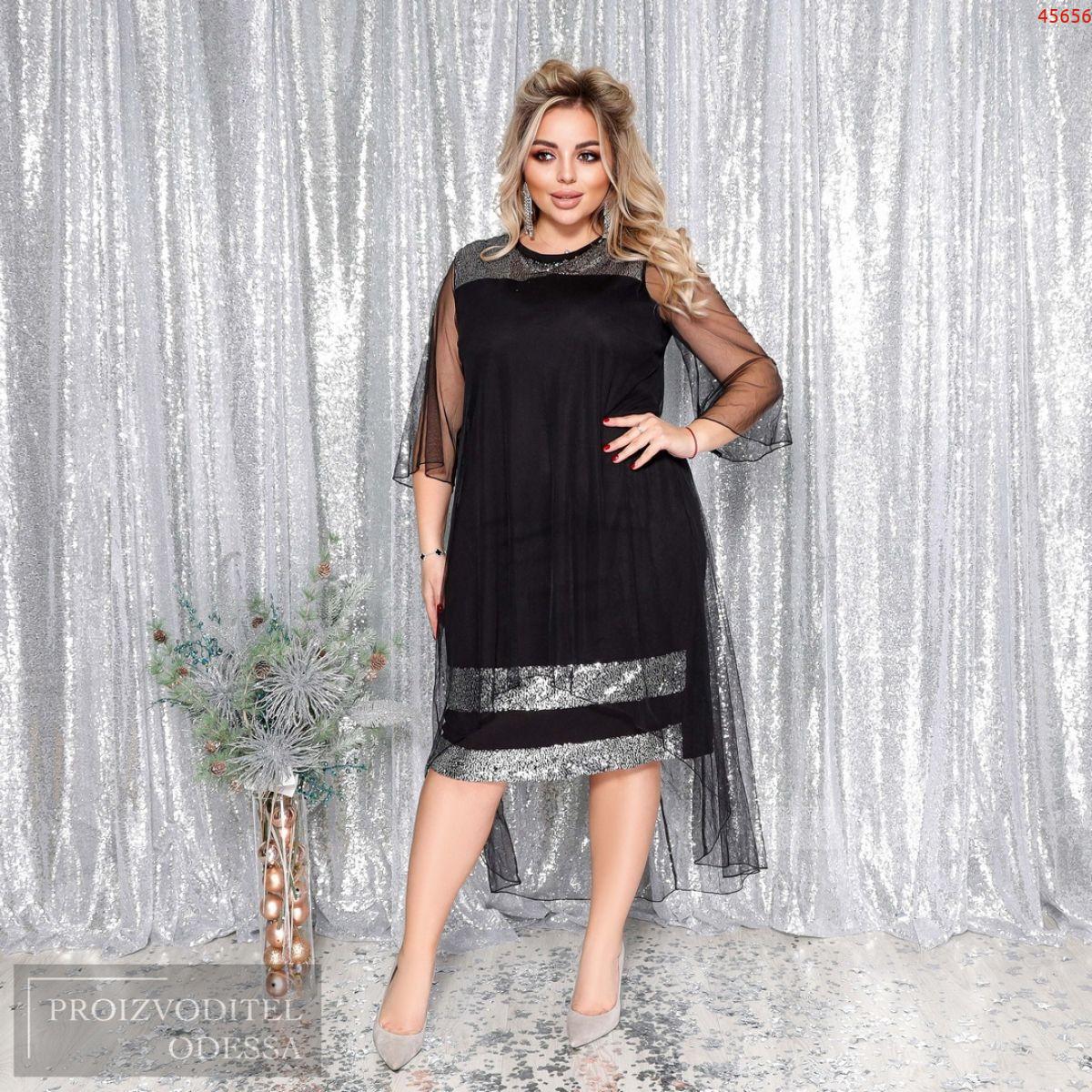 Платье №45656
