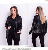 Куртка №44587