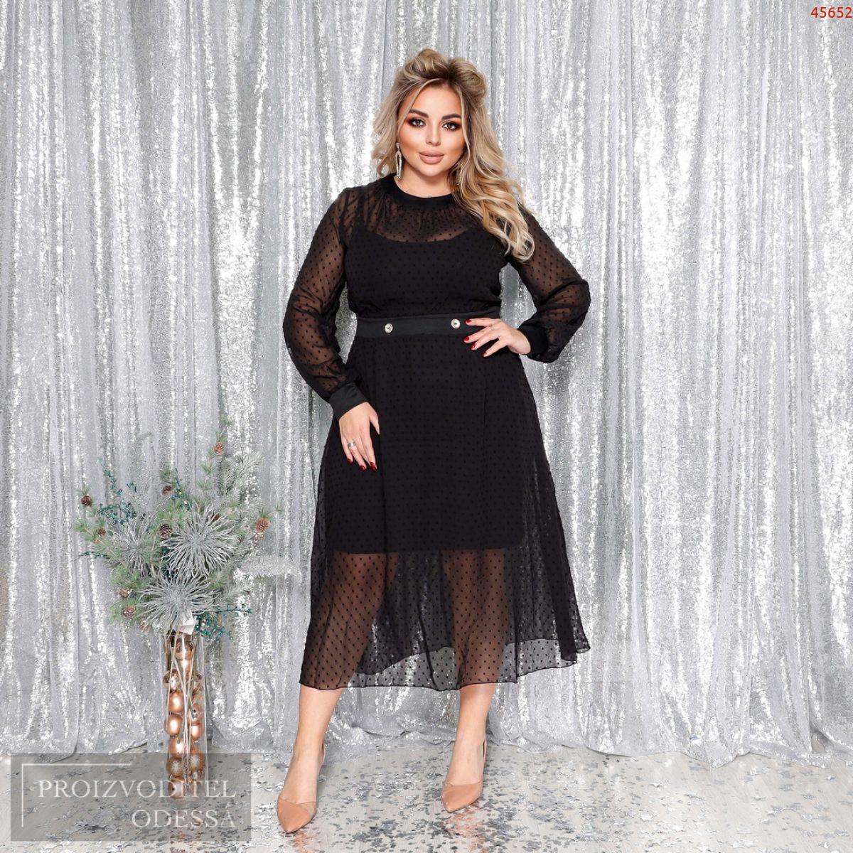 Платье №45652