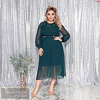 Платье №45650