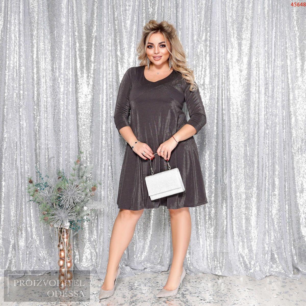 Платье №45648