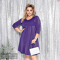 Платье №45647