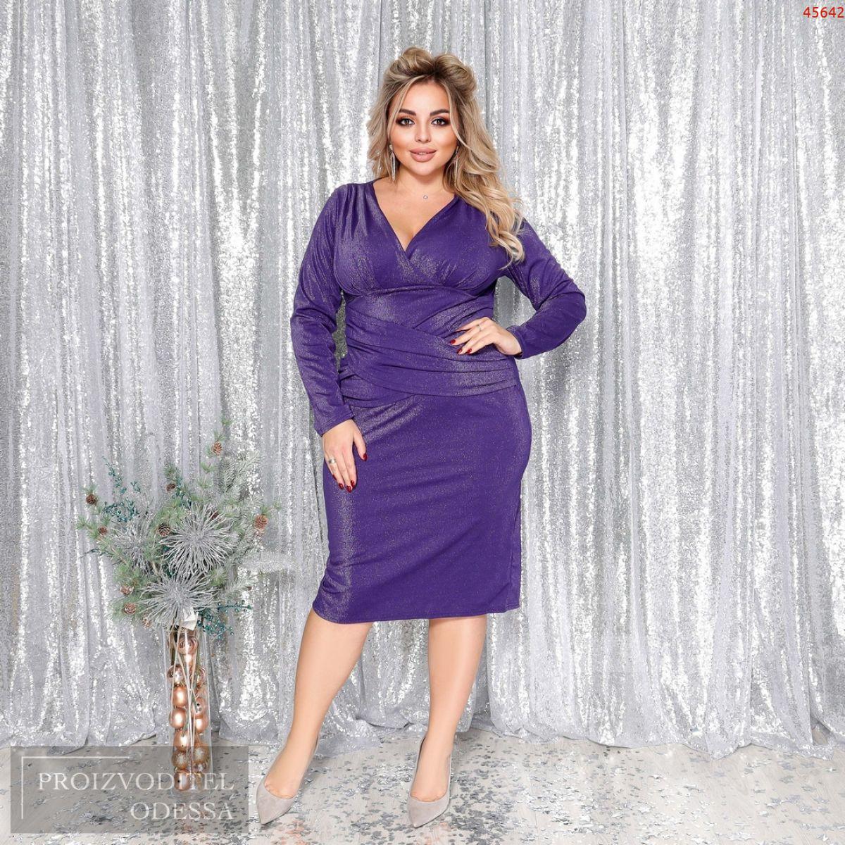 Платье №45642