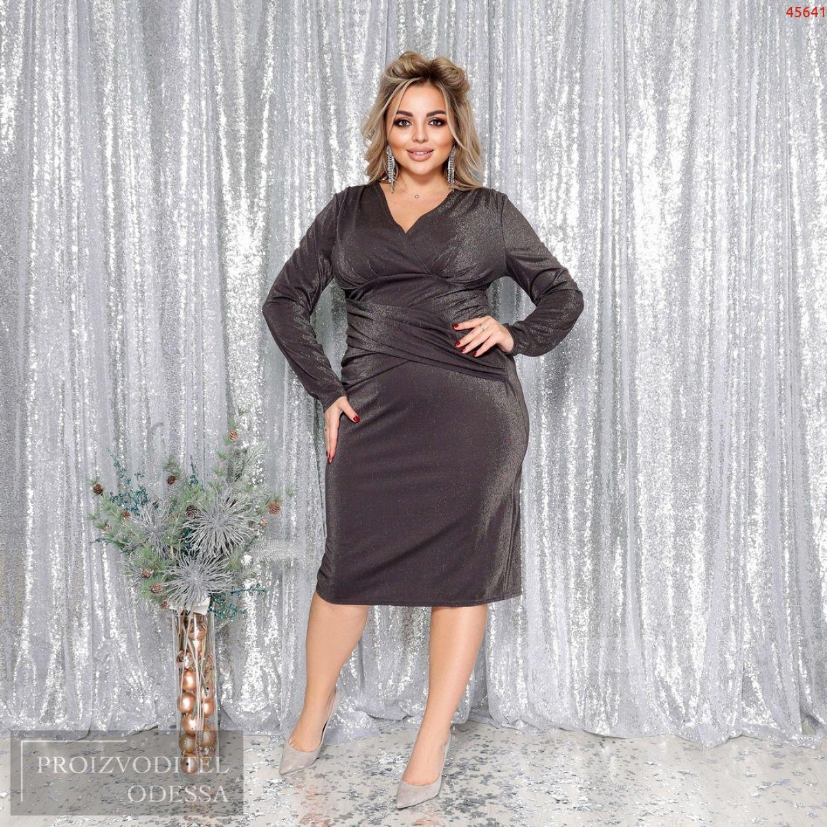 Платье №45641