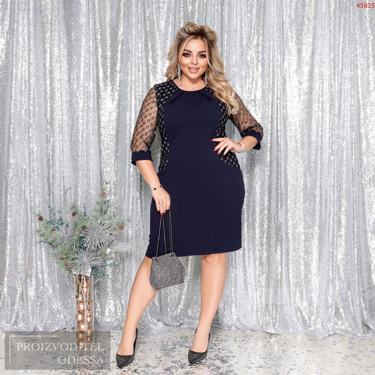 Платье №45635