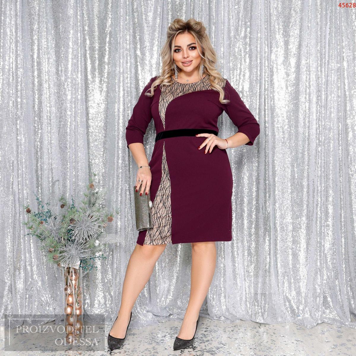 Платье №45628