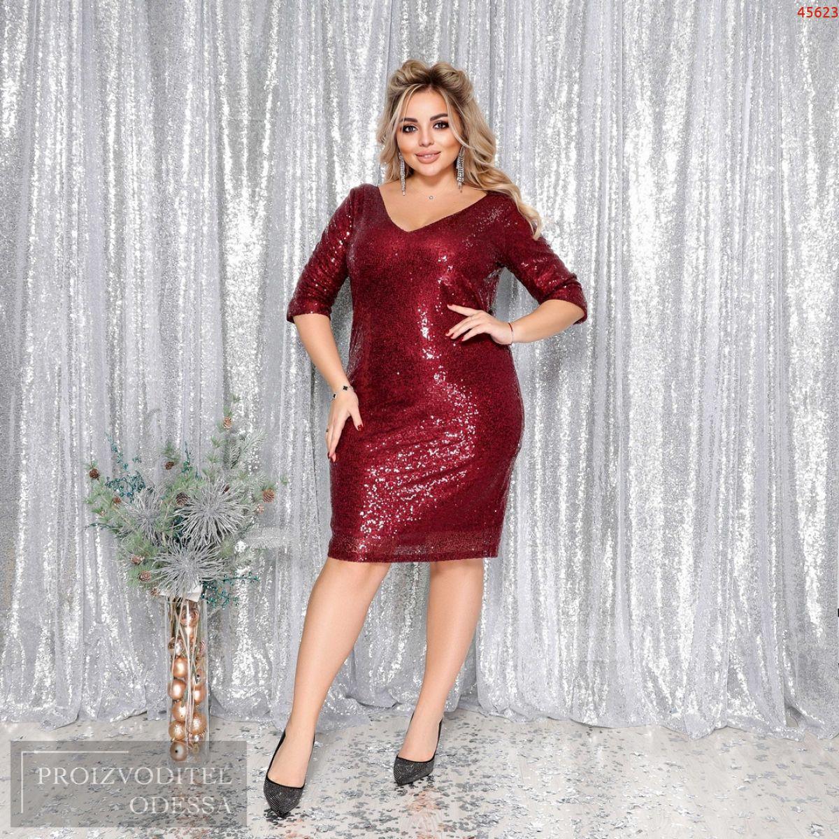 Платье №45623